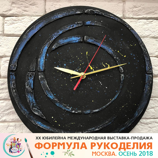 MK-FR18-clock-night.JPG